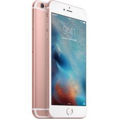 iPhone 6s 128 ГБ Розовый