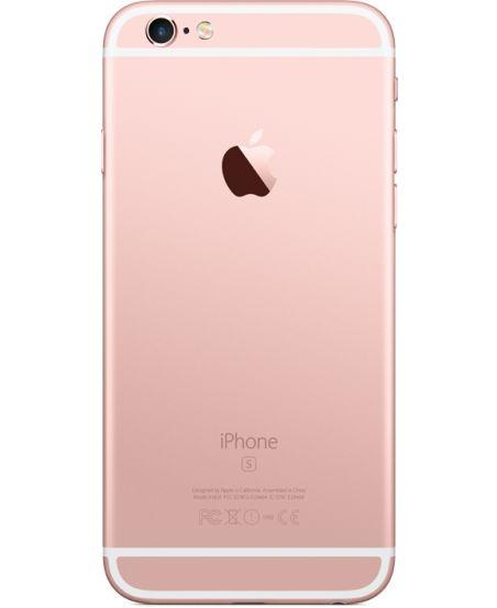 iPhone 6s 16 ГБ Розовый задняя крышка